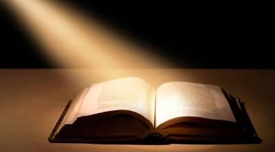 Bible Обучение как священнодей